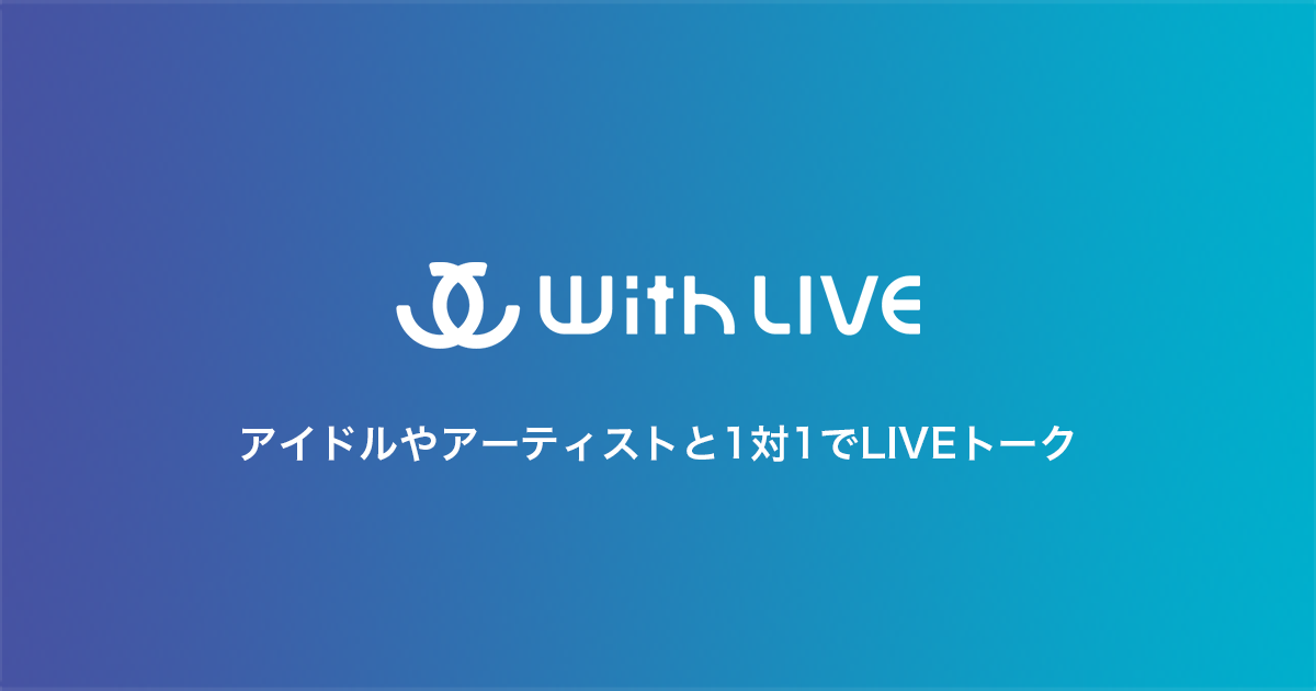 Withlive top